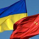 Украина и Китай обсудят новые авиамаршруты