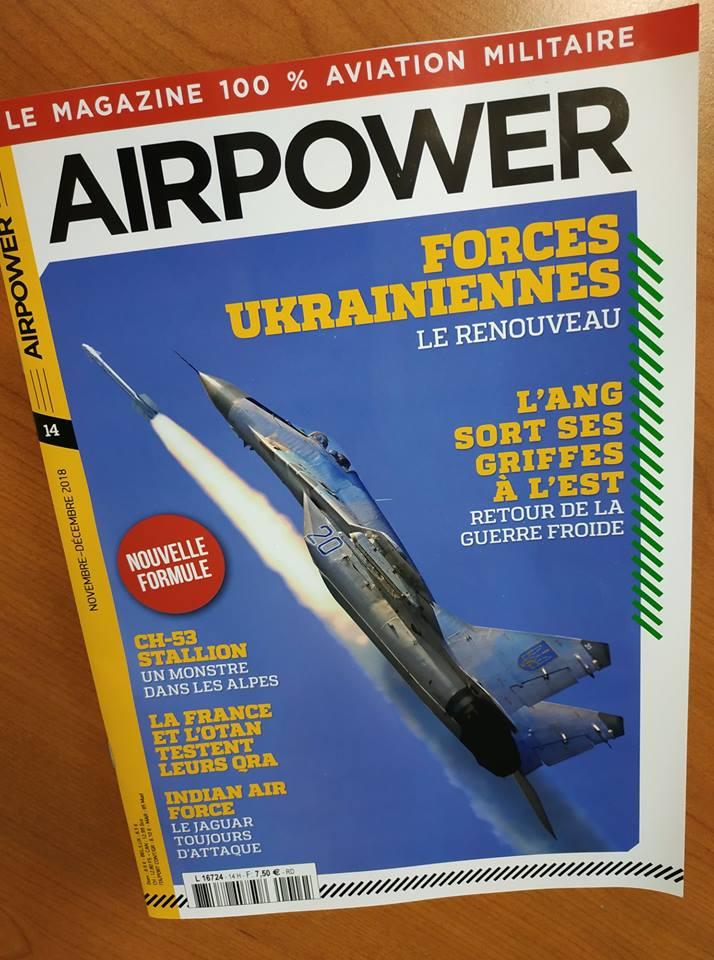 Французский журнал посвятил восемь разворотов украинским ВС