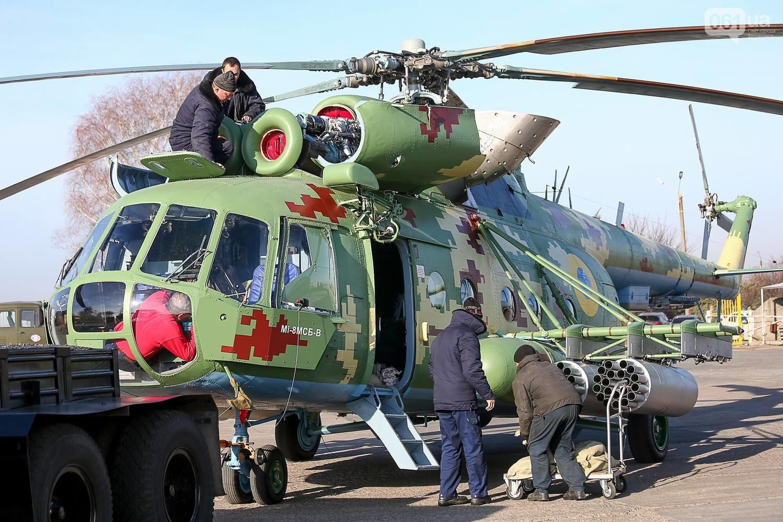 «Мотор Сич» получило госзаказ на модернизацию вертолетов