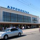 Дело о «рейдерском» захвате аэропорта Одесса закрыли после 4,5 лет расследования