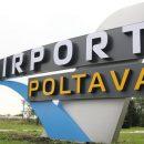 Руководителей аэропорта Полтава подозревают в коррупции