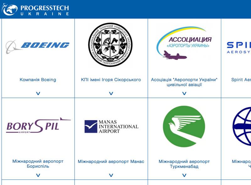 Компания Прогресстех-Украина открыла вакансии