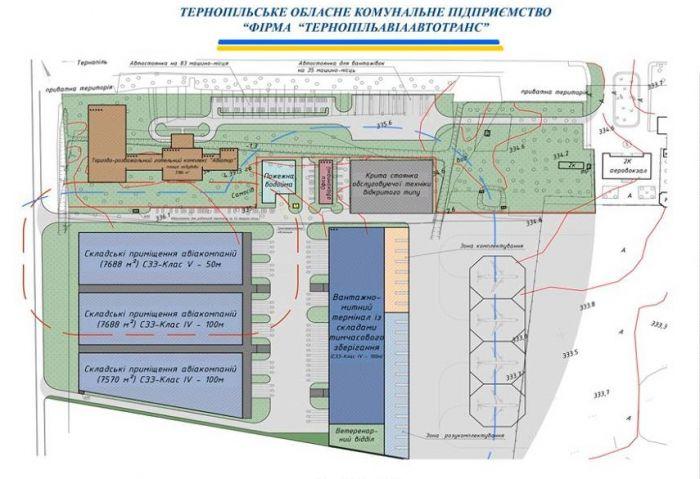 В аэропорту Тернополь построят грузовой терминал за 300 млн грн