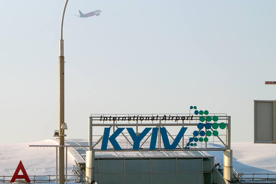 Аэропорт Киев в ноябре увеличил пассажиропоток на четверть