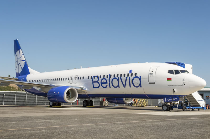 Харьков отметил три года полетов «Белавиа»