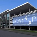 Аэропорт Борисполь увеличил пассажиропоток