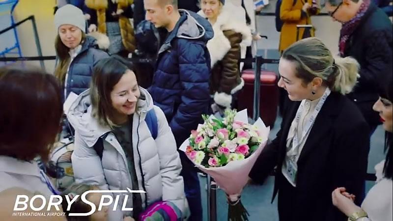 «Борисполь» поздравил двенадцатимиллионного пассажира