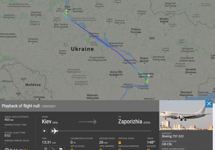 «Шахтер» летает на самолете новой украинской авиакомпании, и это не SkyUp