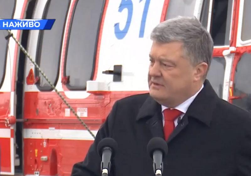 Украина получит от Airbus боевые вертолеты?