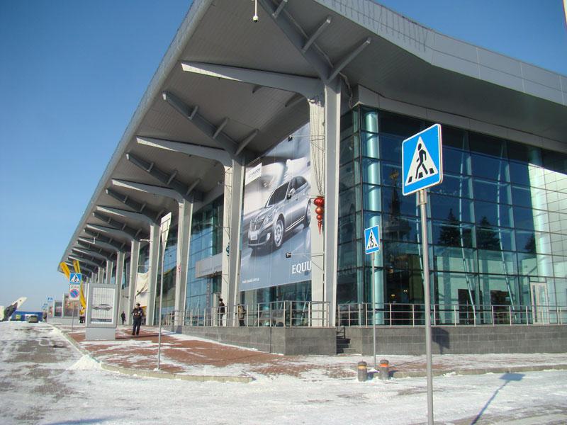 Аэропорт Харьков. В планах новые рейсы