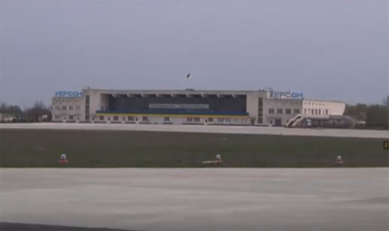 Херсонский аэропорт получил сертификат ISO 9001