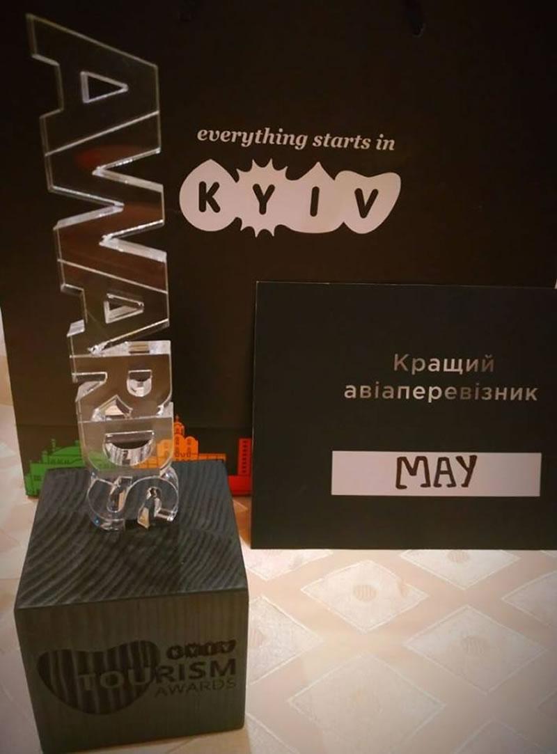 МАУ стала победителем в номинации «Лучший авиаперевозчик»