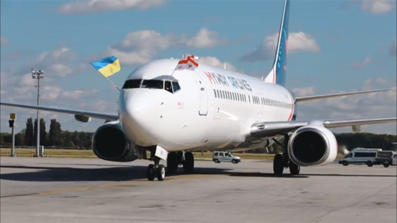 Грузинская авиакомпания MyWay приостанавливает все рейсы, кроме одного