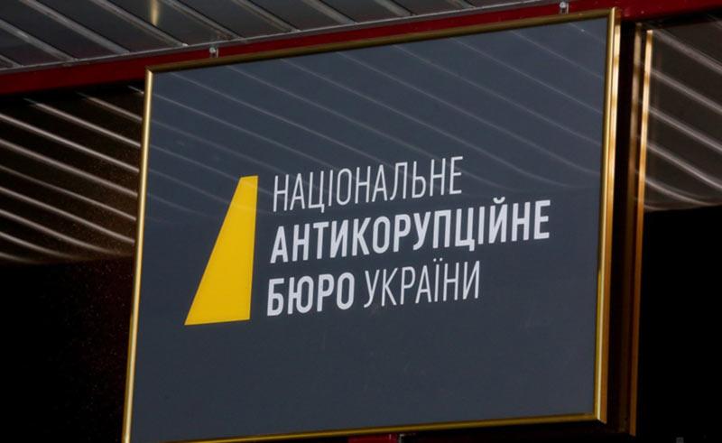 НАБУ расследует хищение $8 миллионов из Укркосмоса