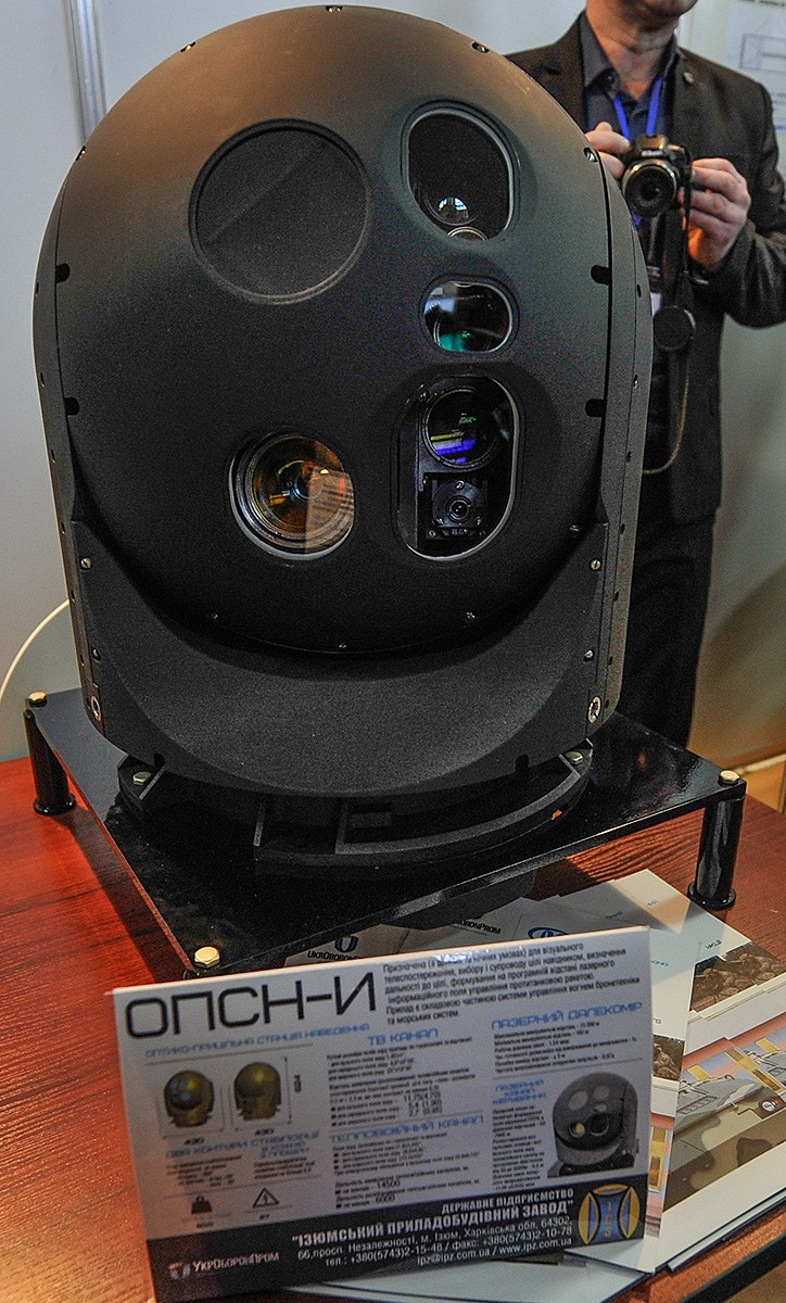 В Украине создали новую оптико-прицельную станцию