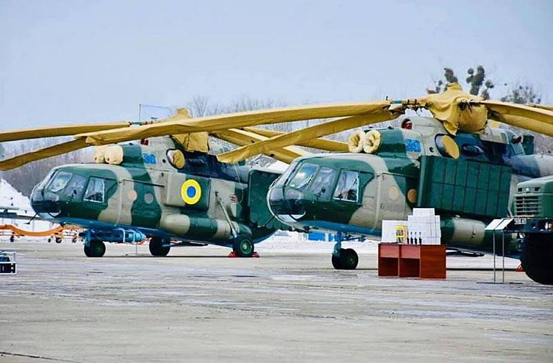 ВСУ получили вертолеты РЭБ