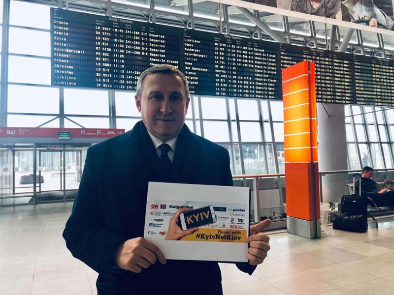 Варшавский аэропорт начал писать украинские города правильно