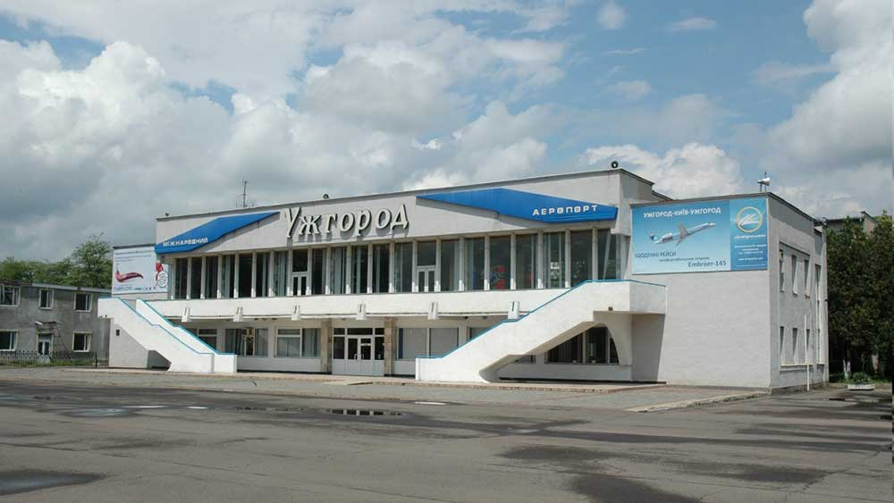В облсовете придумали, как обеспечить техникой и оборудованием аэропорт Ужгород