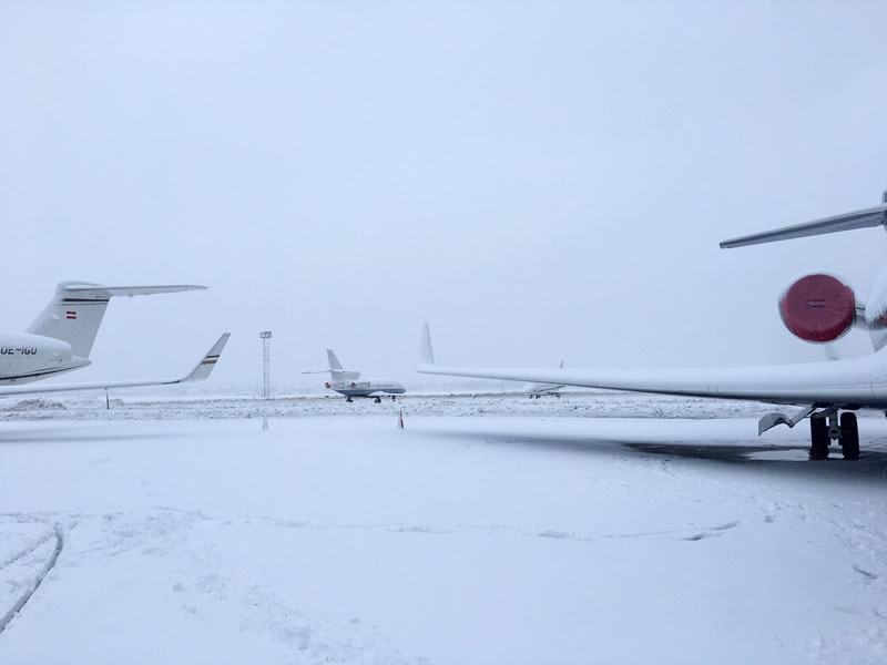 """Аэропорт """"Киев"""" рассказал о ситуации в аэропорту"""