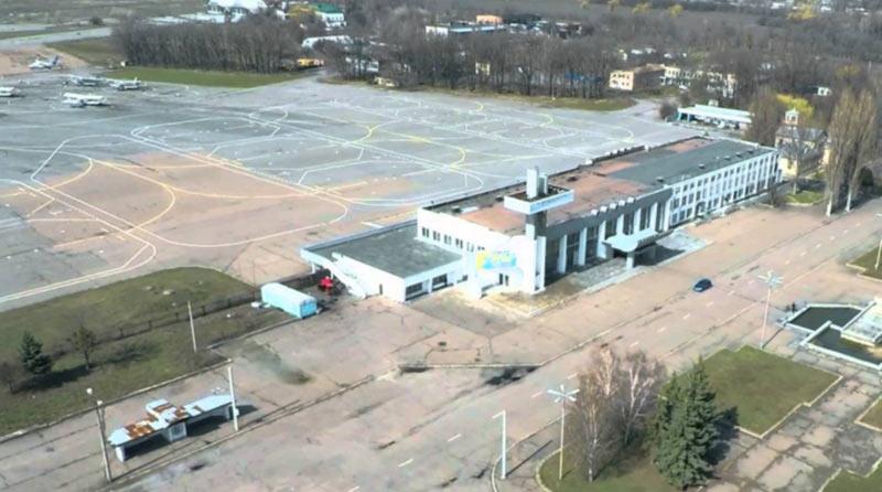 Аэропорт Черкассы закупил систему видеонаблюдения