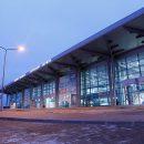 В аэропорту Харьков сыграет оркестр