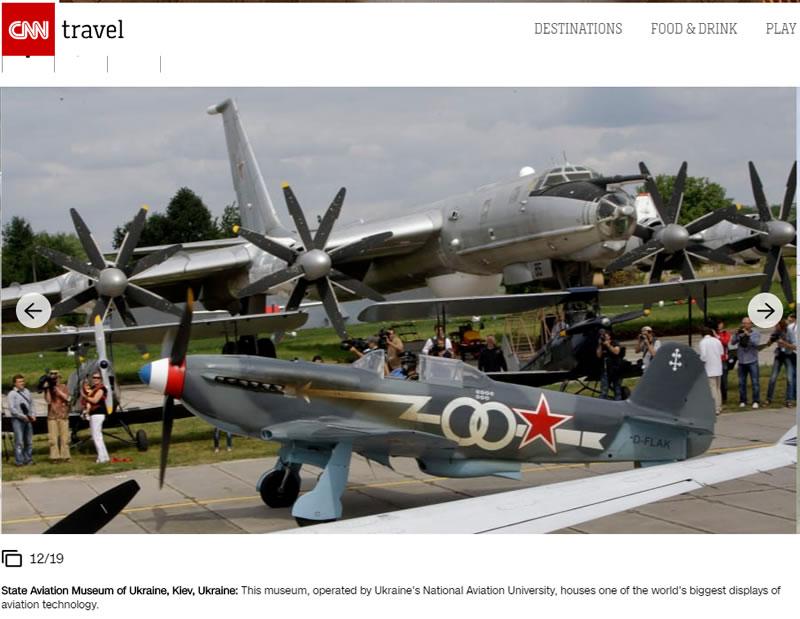 Государственный музей авиации — в списке лучших авиамузеев мира
