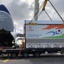 «Авиалинии Антонова» перевезли еще один индийский спутник