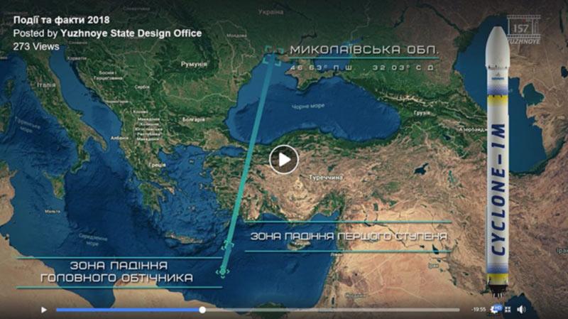 КБ «Южное» разрабатывает ракету-носитель и планирует запускать ее в Украине