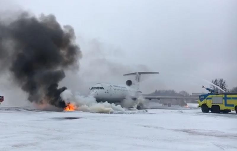 ГСЧС провела учения во львовском аэропорту