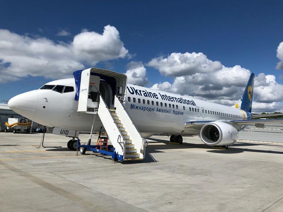 На борту самолета Афины-Киев было найдено неизвестное вещество