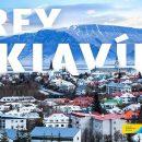 МАУ приглашает в Исландию