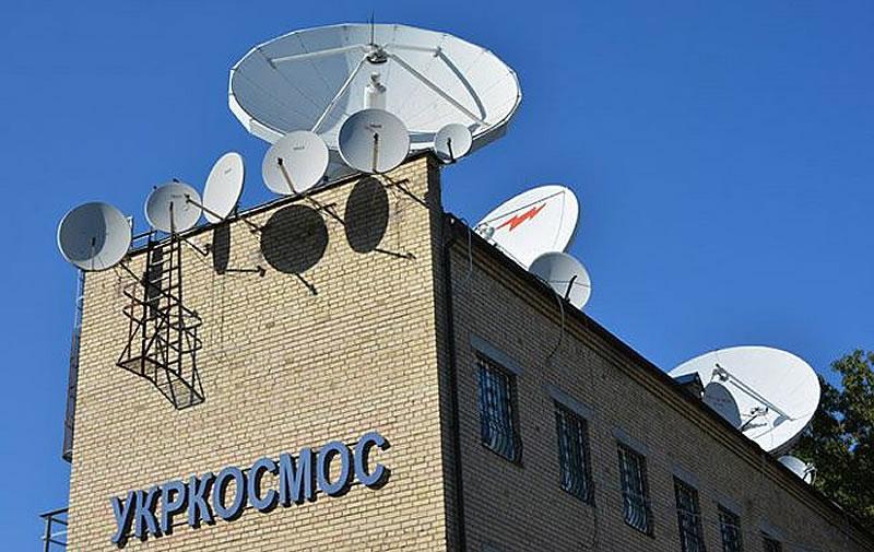 НАБУ завершило расследование дела о хищениях в «Укркосмосе»