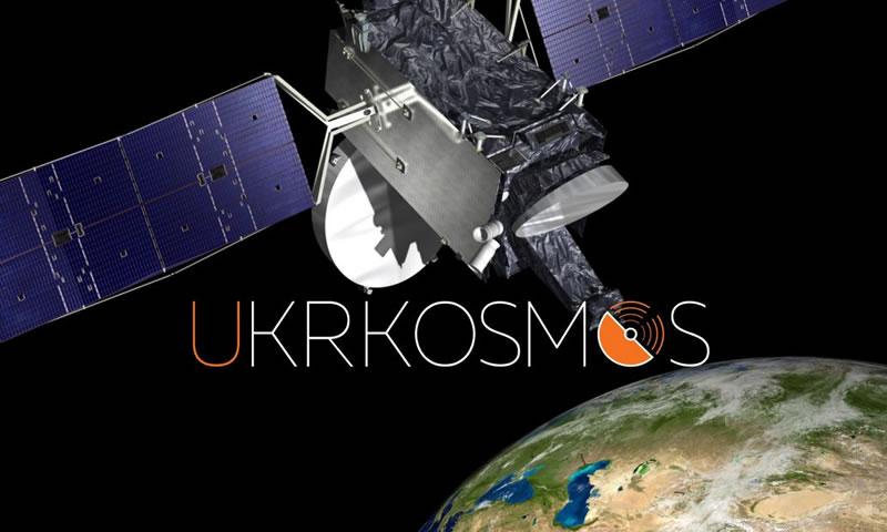 Экс-главе Укркосмоса объявлено о подозрении