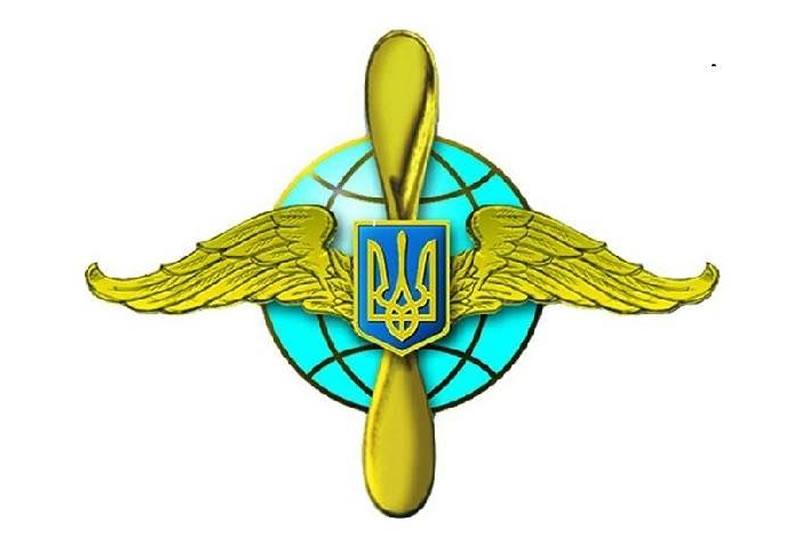 ЕС запустил проект по безопасности полетов в Украине