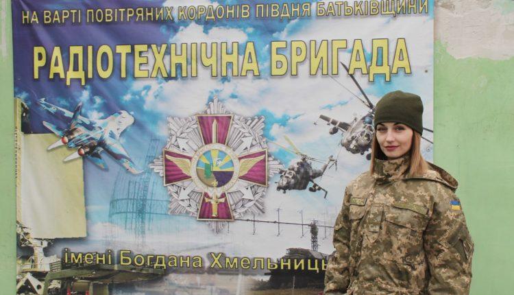 Я контролирую воздушное пространство Южного округа , - рядовая воздушных сил ВСУ Ярослава ...