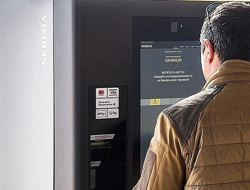 В харьковском аэропорту установили новую систему парковки