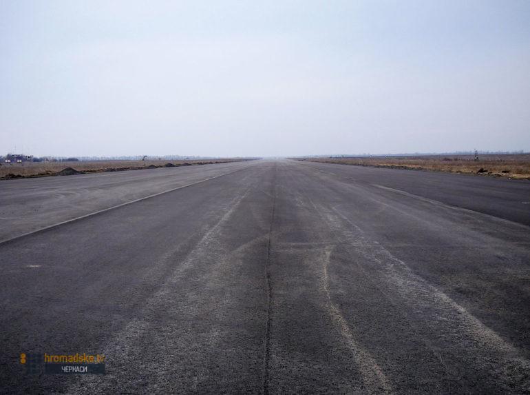 Что мешает черкасском аэродрому встать на ноги