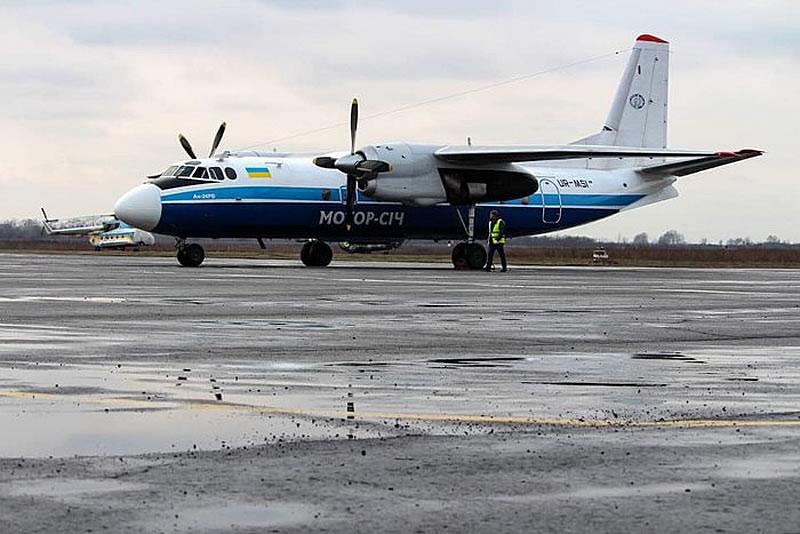 Первый самолет авиакомпании «Мотор Сич» приземлился в Ужгороде