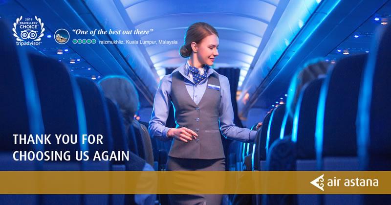 «Эйр Астана» признана ведущей региональной авиакомпанией по версии международного сервиса ...
