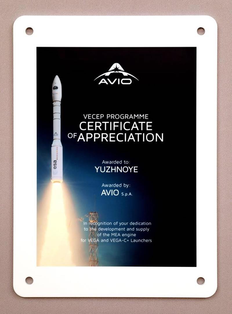 КБ «Южное» получило от итальянской компании Avio S.p.A. похвальную грамоту