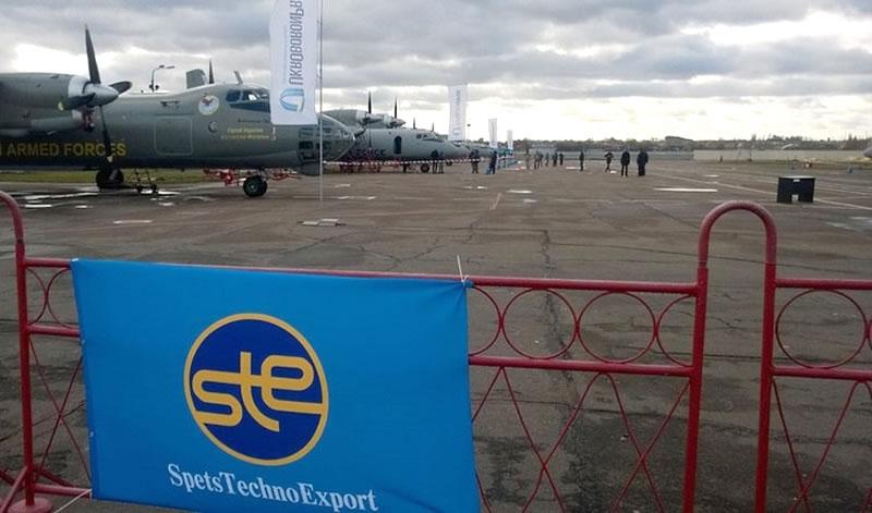 Россия продолжает работу против украинской авиапромышленности
