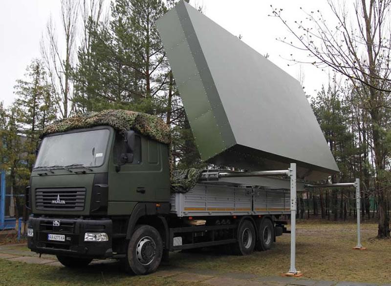 В Киевской области открыли обсерваторию Национального центра управления и испытаний космических …