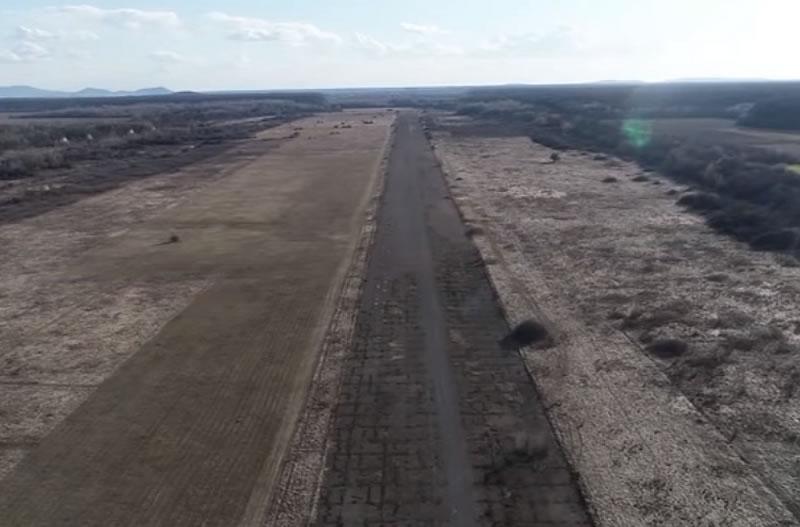 Перспективы мукачевского аэропорта
