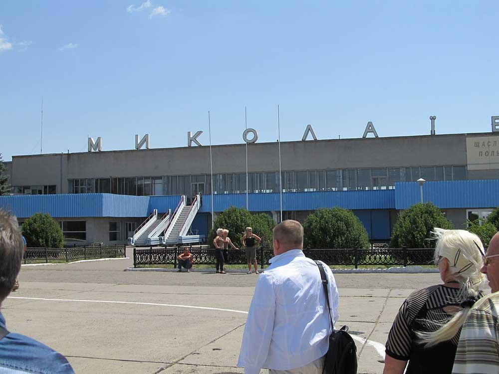 С николаевского аэропорта взыскали 40 миллионов