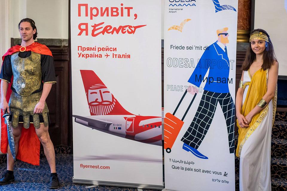Стартуют рейсы Одесса — Рим