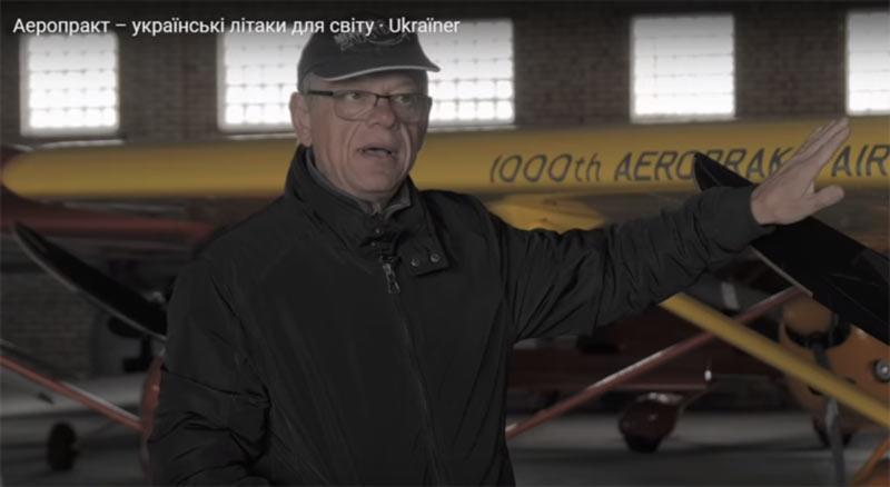 Аэропракт — украинские самолеты для всего мира