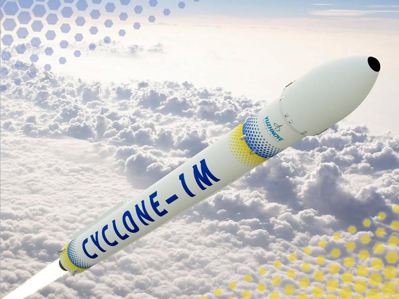 КБ «Южное» представило комплекс для украинского космодрома