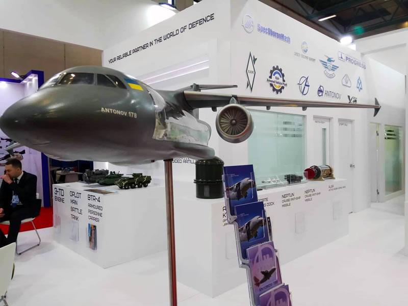 Компания «Антонов» представляет программы по созданию самолетов военной авиации в Турции