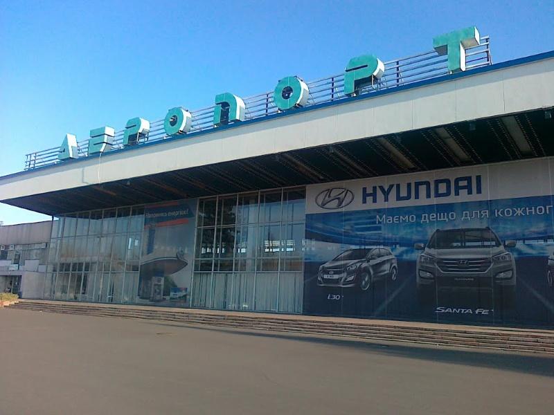 Гройсман заявил о готовности к дискуссиям о новом аэропорте Днепра