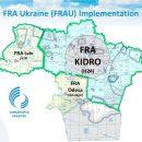 Организация украинского воздушного пространства приближается к мировым стандартам